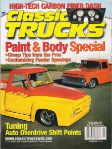 Cover 54 copy